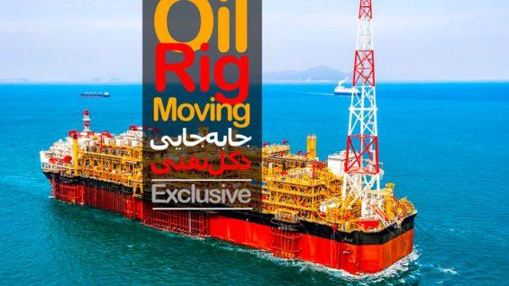 تخصص-و-توان-جوانان-ایرانی-برای-انجام-کارهای-بزرگ-در-صنعت-نفتl