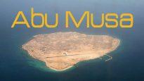 جزیره-ابوموسی