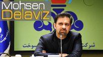 سخنرانی دکتر محسن دلاویز مدیر عامل بهینه سازی و مصرف سوخت