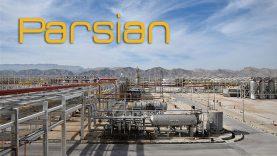 پالایشگاه-گاز-پارسیان-تأمین-کننده-۷-درصد-از-سبد-انرژی-کشور
