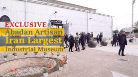 گزارش اختصاصی از آیین-افتتاح-موزه-کارآموزان-صنعت-نفت-آبادان—۲۵-دی-ماه-۱۳۹۷