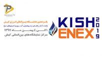 حضور-تلویزیون-نفت،-گاز-و-پتروشیمی-در-نمایشگاه-انرژی-کیش-ـ-منتظر-گزارشهای-داغ-و-اختصاصی-ما-باشید—۰۲