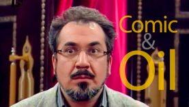 طنز و نفت – سکانسی از سریال قهوه تلخ ساخته مهران مدیری