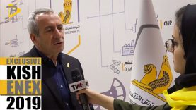 گزارش-اختصاصی-تلویزیون-بینالمللی-نفت،-گاز-و-پتروشیمی-را-از-پانزدهمین-نمایشگاه-انرژی-کیش-ببینید