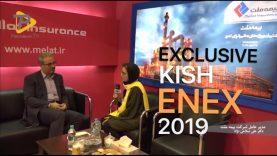 گفتوگوی اختصاصی دکتر علی صلاحینژاد مدیرعامل شرکت بیمه ملت با تلویزیون نفت در نمایشگاه انرژی کیش
