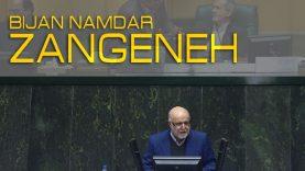 Bijan-Namdar-Zangeneh