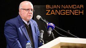 Bijan_Namdar_Zangeneh