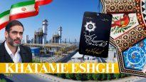 KHATAMEESHGH(part2)