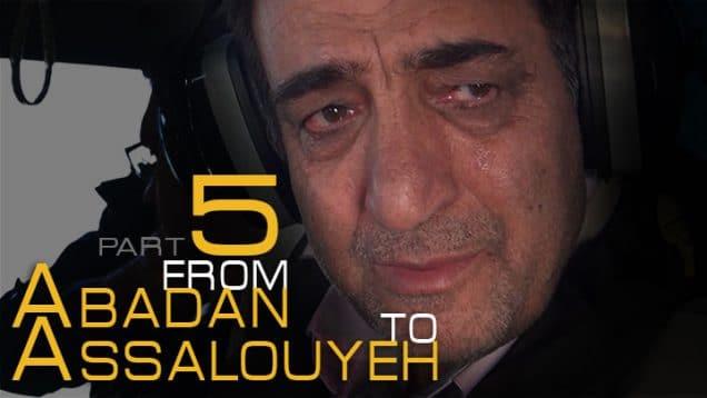 From-Abadan-to-Assalouyeh5