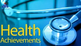 HealthAchievements