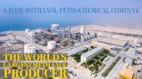 Kaveh-methanol-petrochemical-company