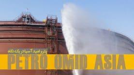 Petro-Omid-Asia