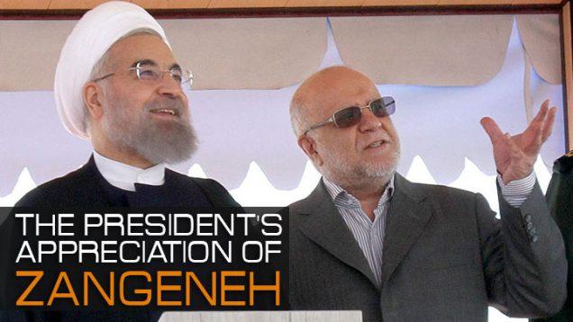 The-President's-appreciation-of-Zanganeh