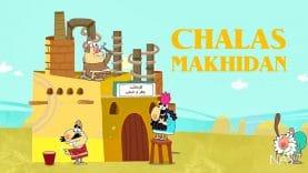 chalasmakhidan