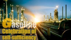 gasolinecelebraationofself-sufficiency02