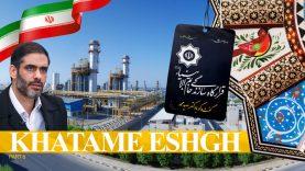 khatameeshghpart8