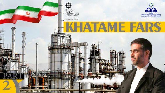 khatamefars(2)