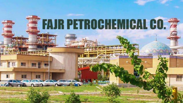 Fajr-Petrochemical-Co.