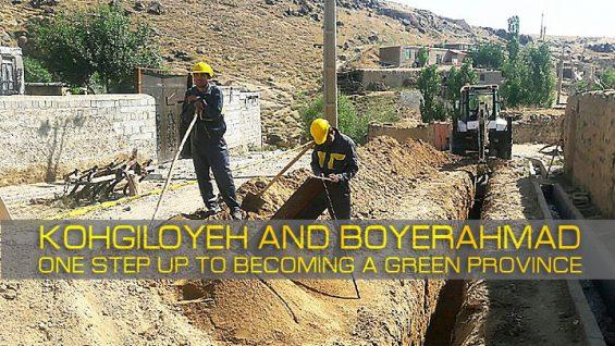 Kohgiloyeh-and-Boyerahmad