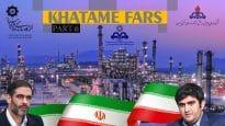 khatamefars(6)