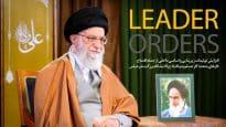 leader-orders