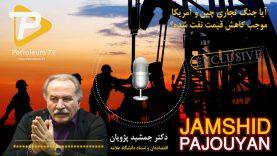 coverJamshid-Pajouyan