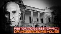 DrMossadeghhousecover