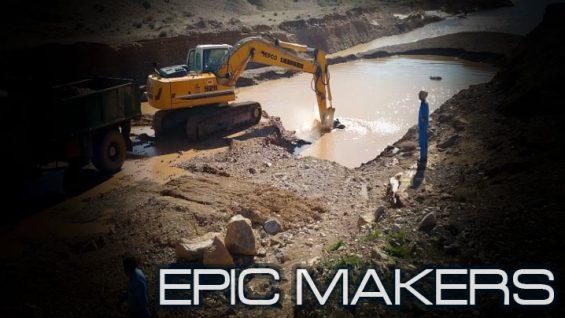 Epic-Makerscover