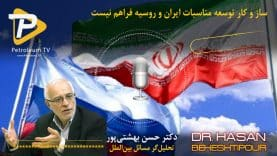 beheshtipoorcover