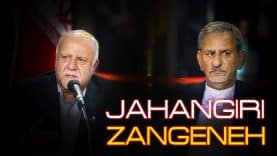 jahangiricover
