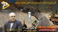 jafarzadehhhcover