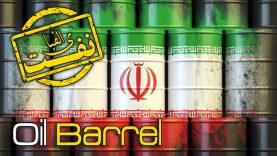 oil barrel cover