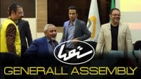 generall-assembly-cover