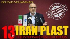 iranplastbehzadmohammadiii