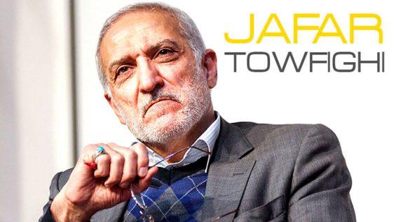 JafarTowfighicover
