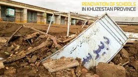Renovation of schools in Khuzestan province