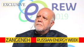 RussianEnergyWeek2019cover01