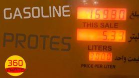 ۳۶۰gasoline05