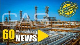 آخرین اخبار صنعت گاز ایران و جهان