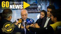 آخرین اخبار صنعت نفت ایران و جهان