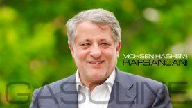 Mohsen-Hashemi-Rafsanjani