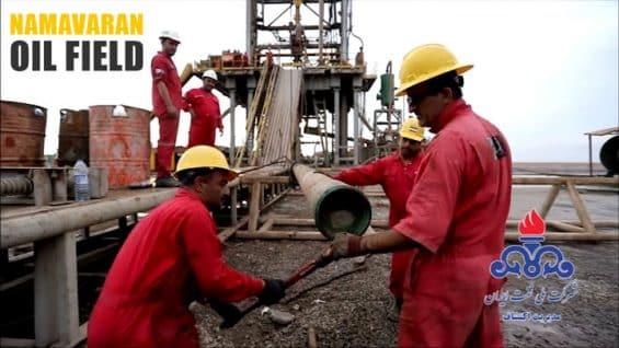 Namavaran-Oil-Field