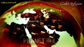 planetoil24