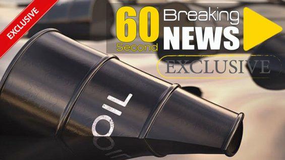 ۶۰-oil-09.12