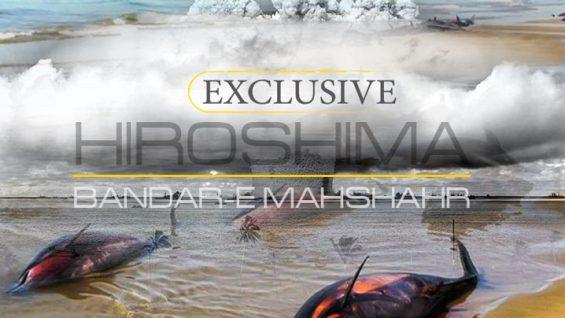 Bandar-e-Mahshahr