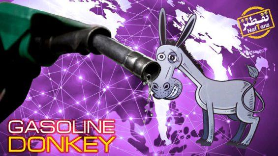 Gasoline-donkey