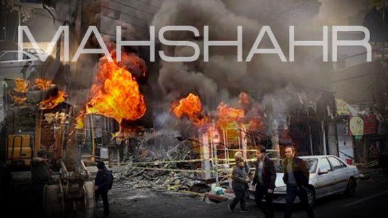 Mahshahr0928