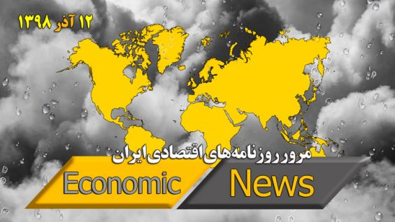 news-paper-09.12
