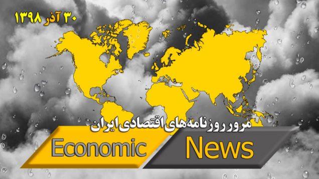 news-paper-09.30