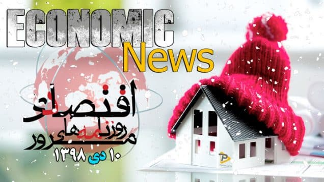 news-paperrrr-10.10